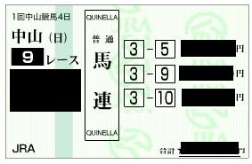 f:id:torachin13:20200114195342j:plain