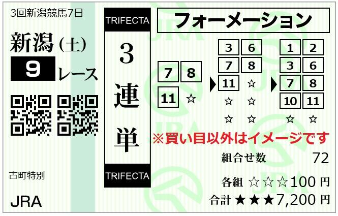 f:id:torachin13:20200205225816j:plain