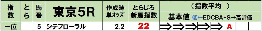 f:id:torachin13:20201018083548j:plain