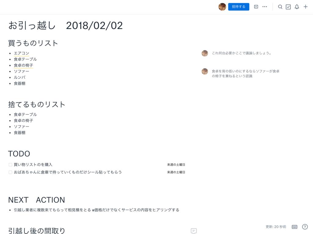 f:id:toradady:20180112021007p:plain