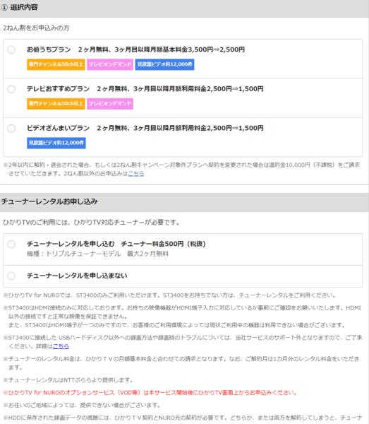 f:id:torago_tk:20190825221527p:plain