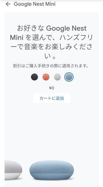 f:id:torago_tk:20191214105656j:plain