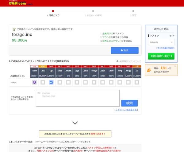 f:id:torago_tk:20200101225432p:plain