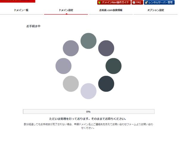 f:id:torago_tk:20200107004913p:plain