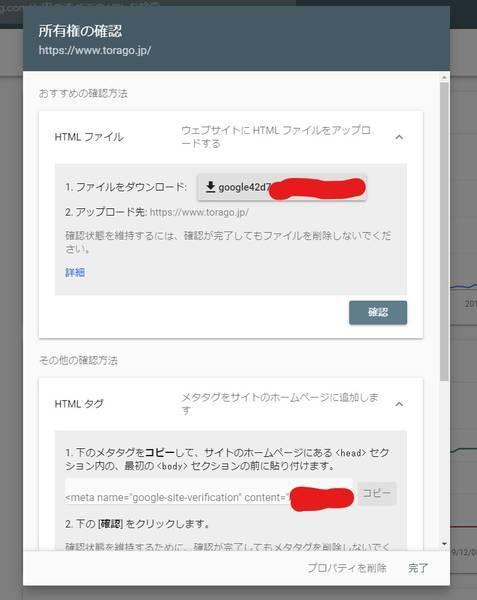 f:id:torago_tk:20200107004930j:plain