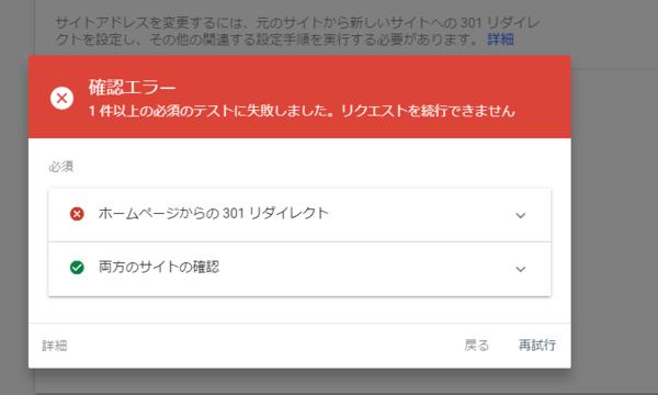 f:id:torago_tk:20200107005011p:plain