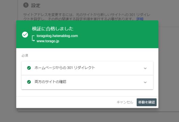 f:id:torago_tk:20200107005100p:plain