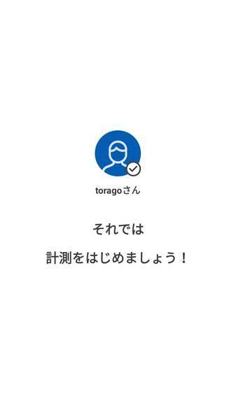 f:id:torago_tk:20200229191314j:plain