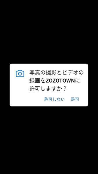 f:id:torago_tk:20200229192149j:plain