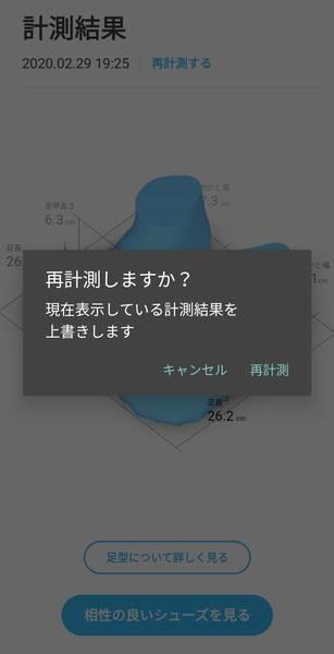 f:id:torago_tk:20200229192705j:plain