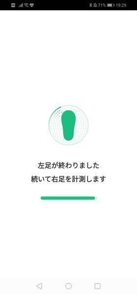 f:id:torago_tk:20200229192927j:plain