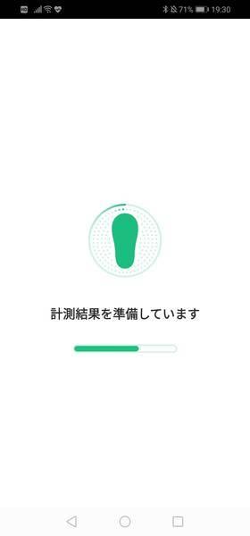f:id:torago_tk:20200229193018j:plain