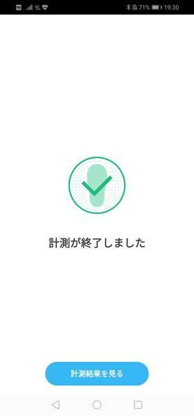 f:id:torago_tk:20200229193027j:plain