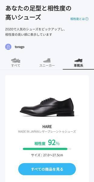 f:id:torago_tk:20200229193354j:plain