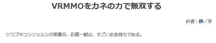 f:id:toraha:20170729204446j:plain