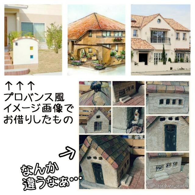 f:id:torahana-studio:20201109045835j:image