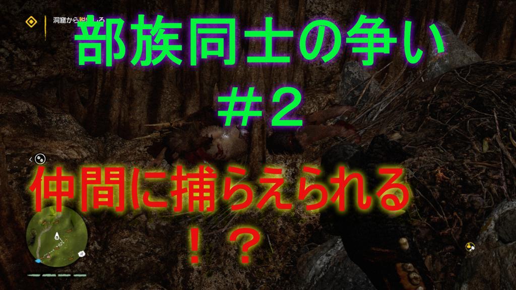 f:id:toraigame0923:20170528203623p:plain