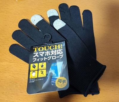 CHUNITHM手袋