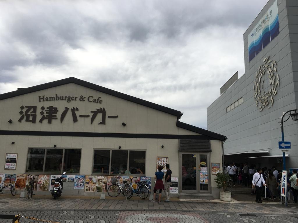 f:id:torakichi-rider:20161024173939j:plain