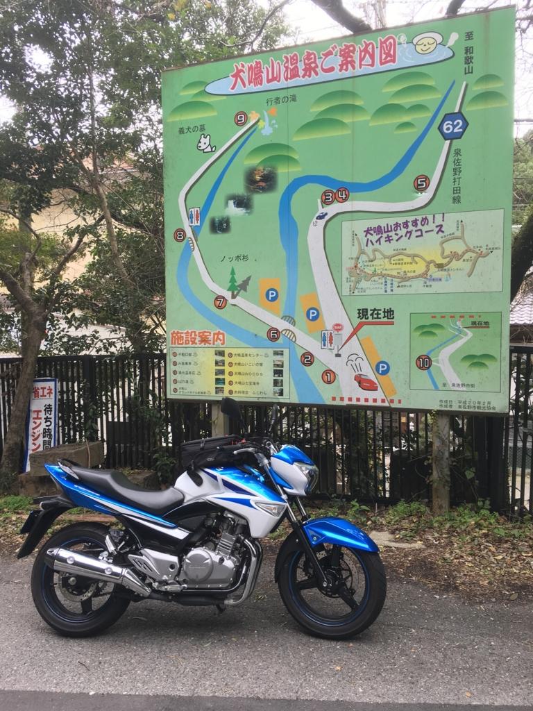 f:id:torakichi-rider:20161121171900j:plain