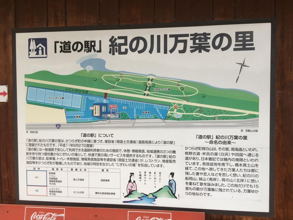f:id:torakichi-rider:20161121173729j:plain