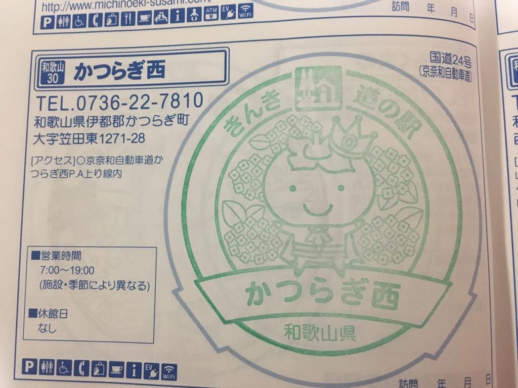 f:id:torakichi-rider:20161121183146j:plain