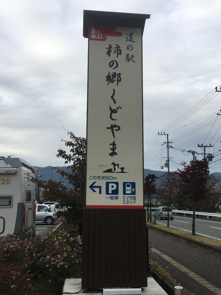 f:id:torakichi-rider:20161121184221j:plain