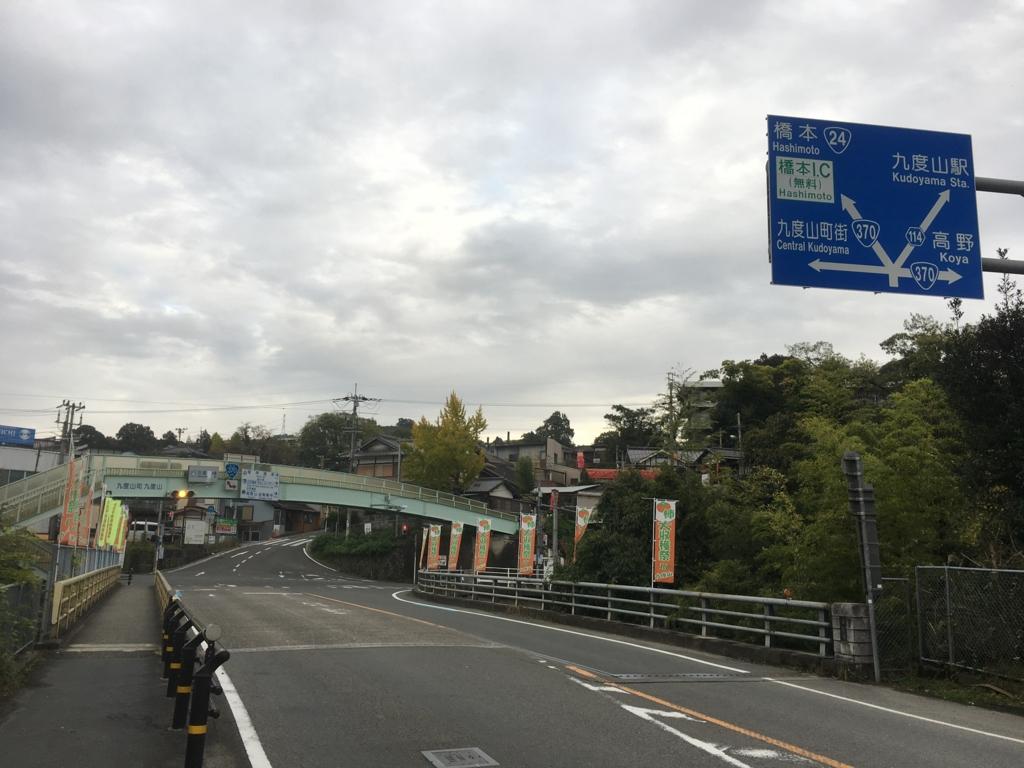 f:id:torakichi-rider:20161121190128j:plain