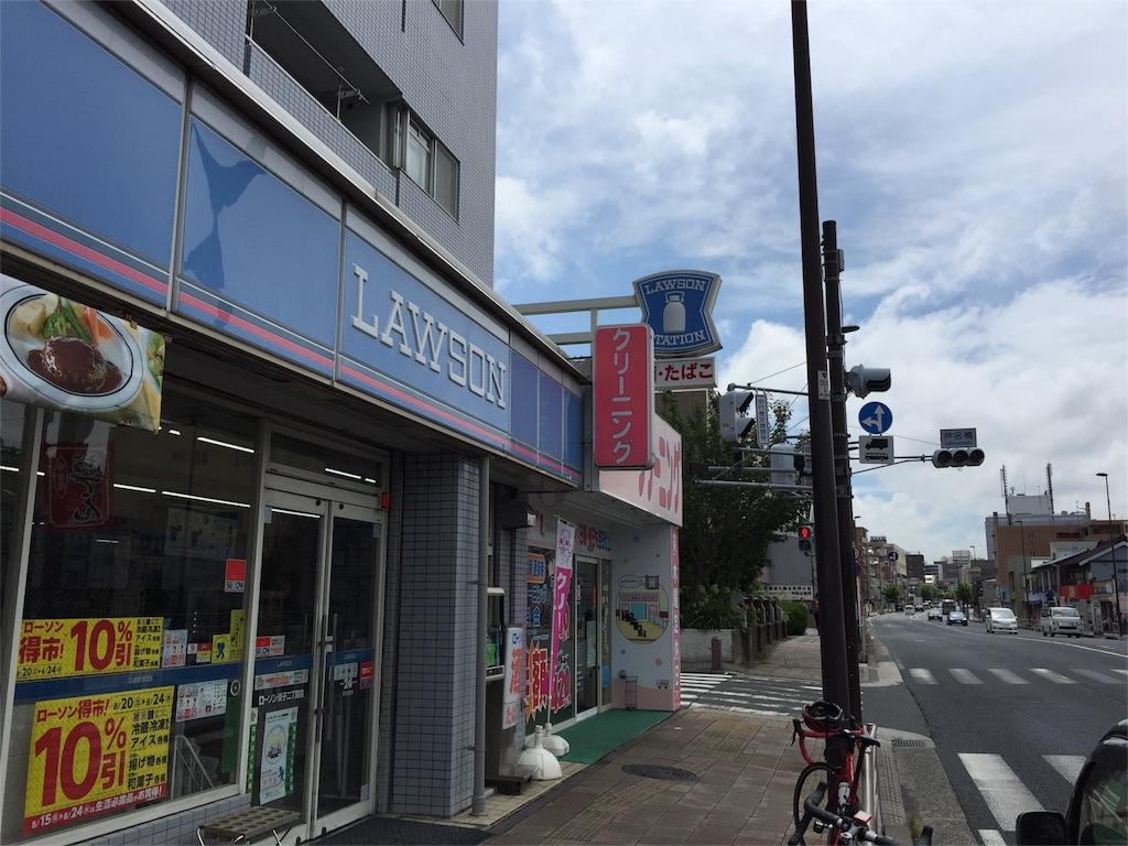 f:id:torakichi7:20160829181257j:image