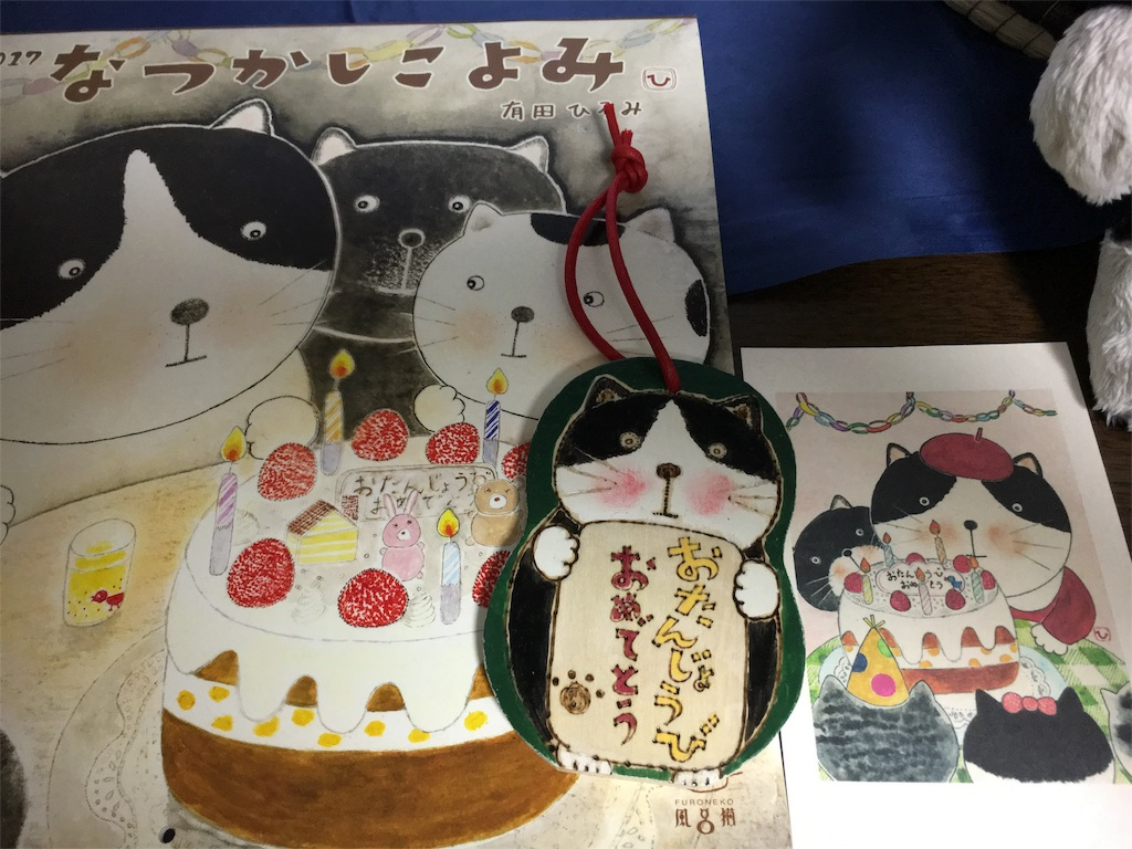 f:id:torakichi7:20160905181803j:image