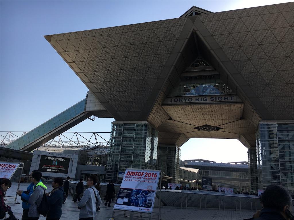 f:id:torakichi7:20161117143020j:image