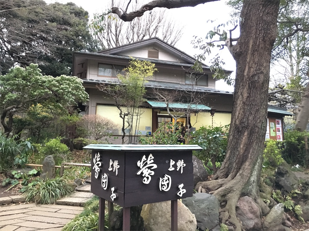 f:id:torakichi7:20170403100619j:image