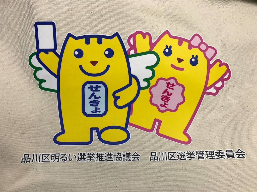 f:id:torakichi7:20180401103727j:image