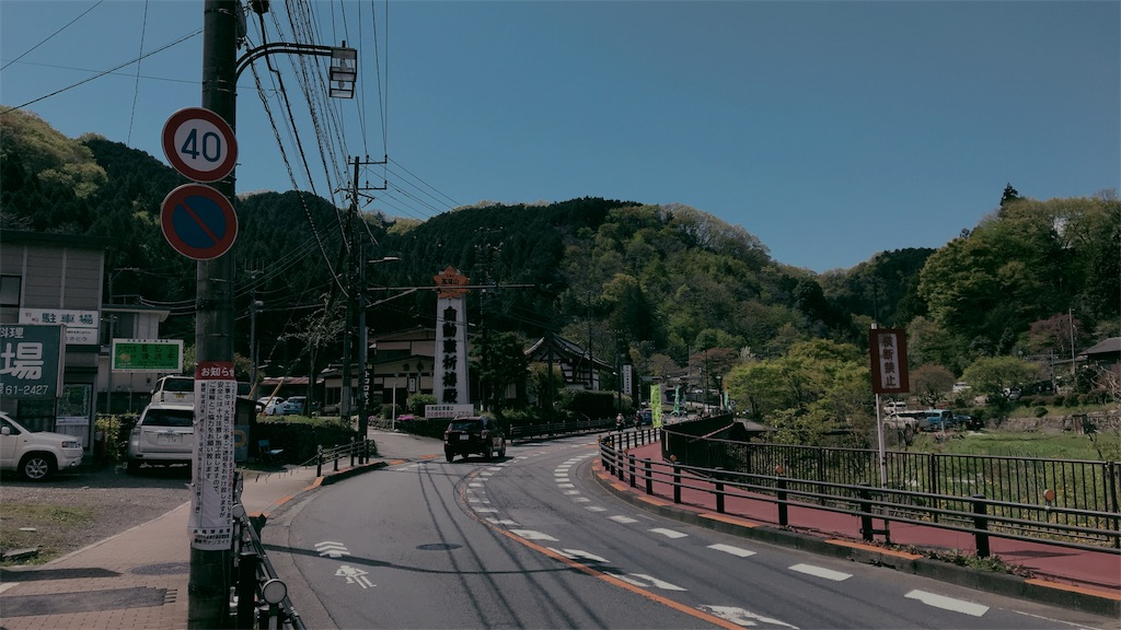 f:id:torakichi7:20180411113915j:image