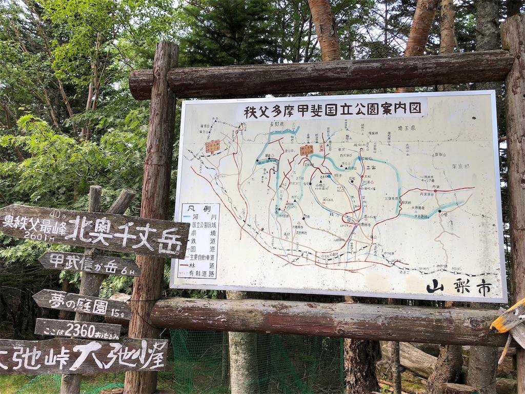 f:id:torakichi7:20180908171234j:image