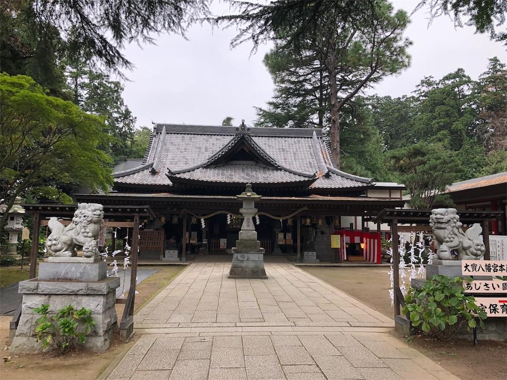 f:id:torakichi7:20181011184912j:image