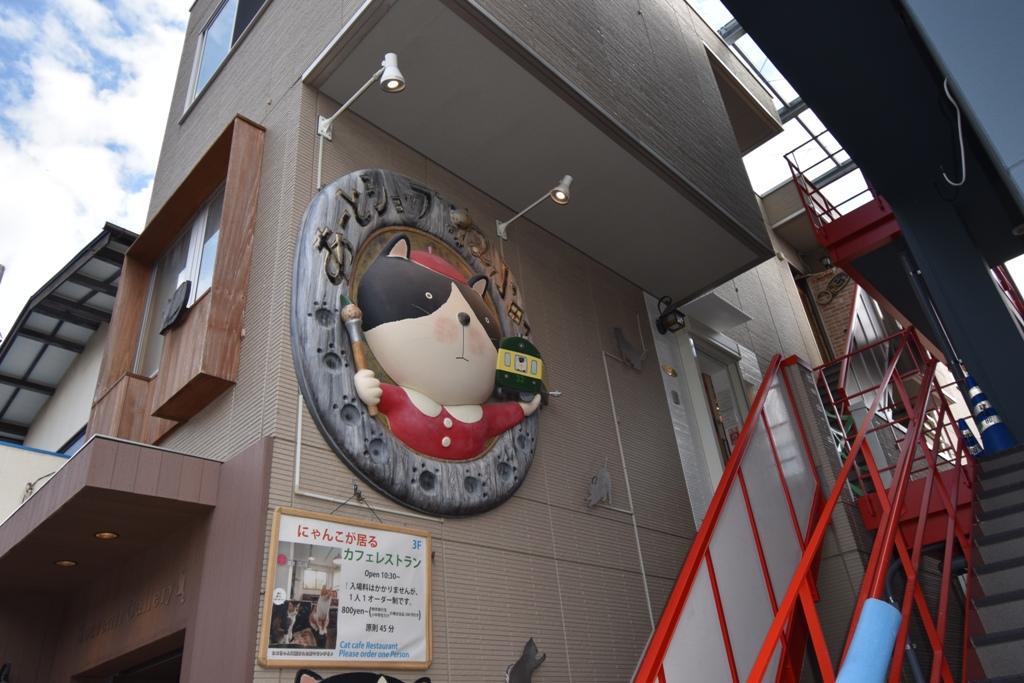 f:id:torakichi7:20181019105233j:plain