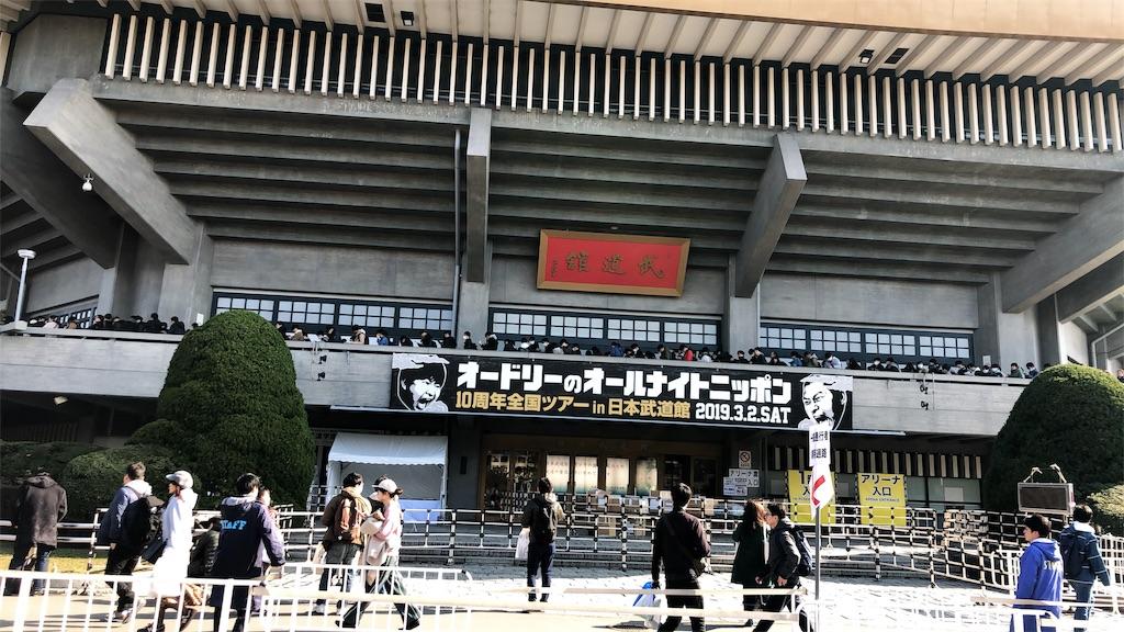 f:id:torakichi7:20190302172024j:image