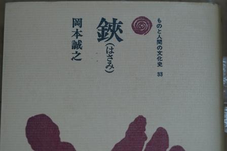 f:id:torakichi7:20200427210812j:plain