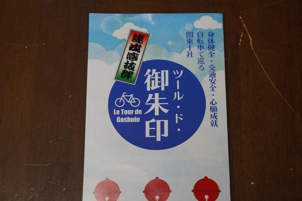 f:id:torakichi7:20200606150931j:plain