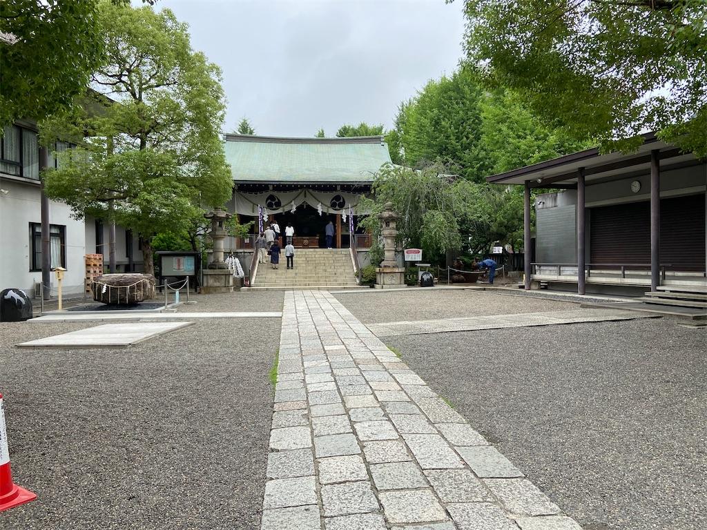 f:id:torakichi7:20200628170317j:image