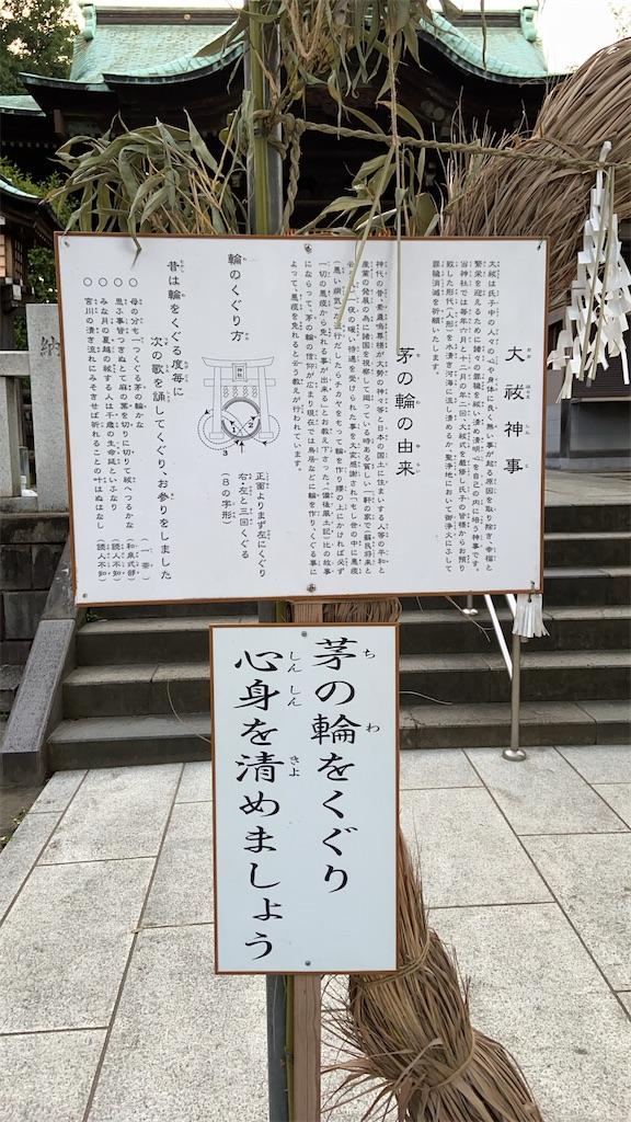 f:id:torakichi7:20200629212843j:image