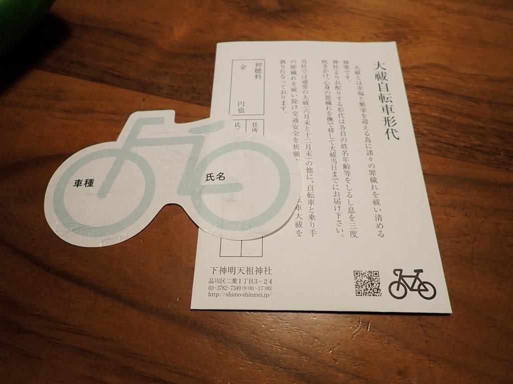f:id:torakichi7:20201206114925j:plain