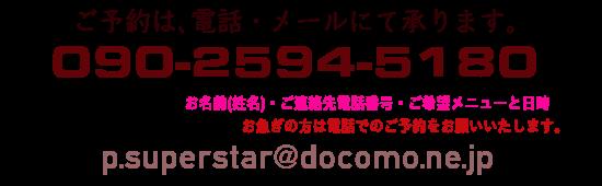f:id:torakimo:20170322160856p:plain