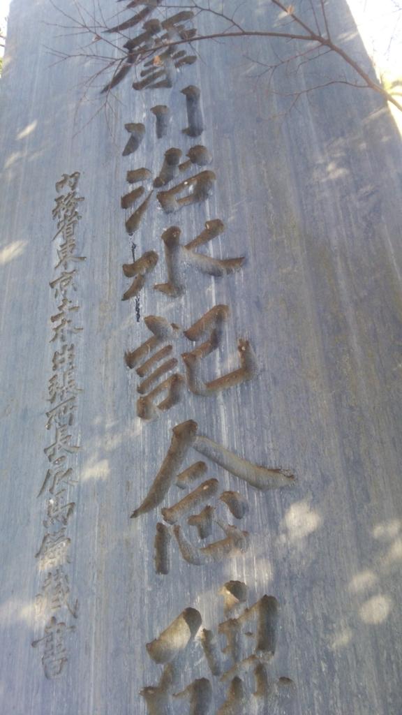 f:id:torakokumakoushiko:20170202161407j:plain