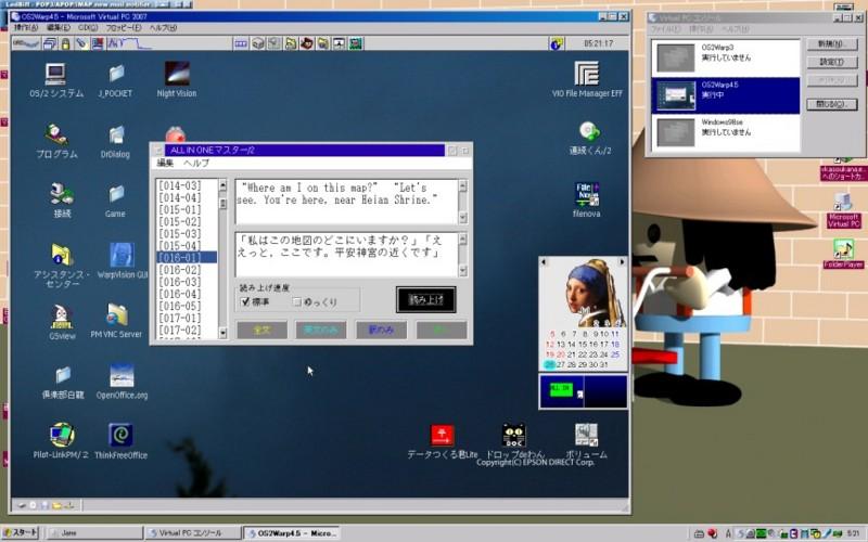 f:id:torakun2754:20090726060410j:image