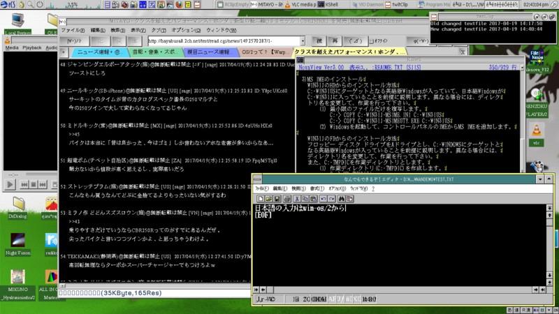 eComStation2.1+日本語
