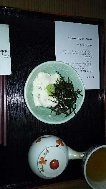 f:id:toramomoshiro:20170430171407j:plain