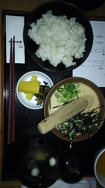 f:id:toramomoshiro:20170430171418j:plain