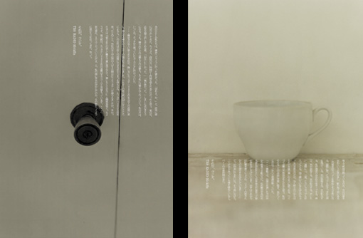 f:id:toraneko-design:20171130184936j:plain